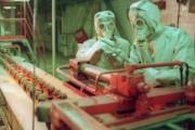 В США произошла утечка опасного вещества на химзаводе