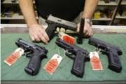 В США расстреляли посетителей новогодней вечеринки