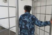 В деле о побеге из московского СИЗО появился соучастник