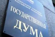 Пушков: отказ РФ от участия в ПАСЕ необходим