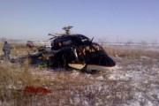 Разбившийся под Ростовом вертолет принадлежал российскому миллиардеру