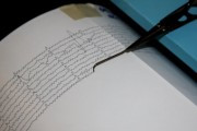 Землетрясение магнитудой 5,2 произошло на севере Курил