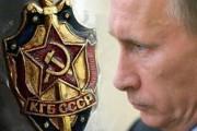 Российские власти отказались рассекречивать архив НКВД