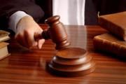 Суд рассмотрит дело обвиняемого в госизмене авиадиспетчера из Сочи