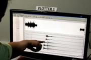 Один человек погиб и 22 пострадали из-за землетрясения в Индонезии