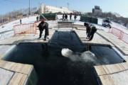 В Подмосковье в крещенских купаниях участвовали почти 80 тысяч человек