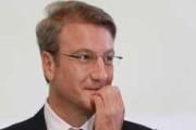 Греф как главный дауншифтер России