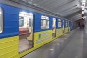 Харьковское метро лишилось станции