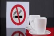 Бросайте курить с помощью мобильного приложения