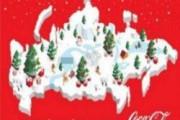 Coca-Cola извинилась за карту РФ без Крыма