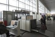 Источник: бомба в здании Курского вокзала в Москве не обнаружена