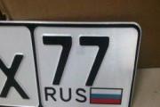 Крымчане требуют у ВС оставить им украинские автономера