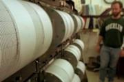 Землетрясение магнитудой 5,2 произошло у берегов Чили