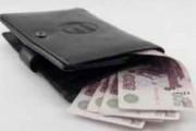 Средняя зарплата чиновников Крыма выросла до 45 тысяч рублей