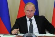 Путин заявил, что нельзя поддерживать бесперспективные научные центры