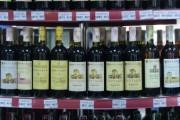 Аксенов: Крым внес предложение разрешить лечение вином в санаториях