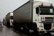 Украинский Красный Крест мошенничает с гумпомощью