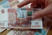 СМИ: В МВД предлагают ужесточить наказание за изготовление склеенных купюр