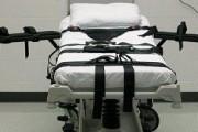 В штате Алабама проведена смертная казнь