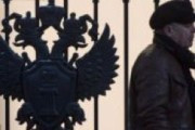 Прокурор в Петербурге сбил женщину и скрылся