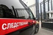 В Подмосковном Серпухове неизвестные избили и ограбили девушку