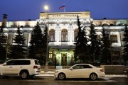 Глава Центробанка рассказала о борьбе с коррупцией