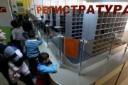 В России растет число заболевших свиным гриппом