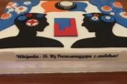 Роскомнадзор подарил Википедии торт на 15-летие