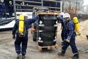 На окраине Калуги нашли ямы с серной кислотой