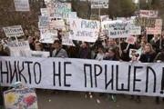 Минюст предложил признавать иноагентами за оценку властей