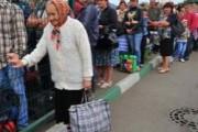 Украинские беженцы жалуются на выселение из ПВР
