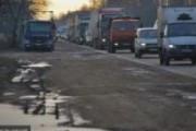 26 паломников пострадали в ДТП в Саратовской области