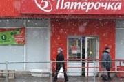 В Москве прокуратура даст оценку избиению подростка в
