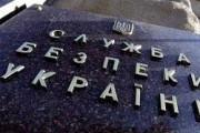 СБУ заблокировали систему E-Pay за лояльность ЛДНР