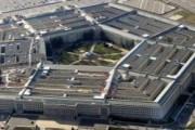 Пентагон назвал причины рассылки живых спор сибирской язвы