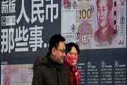 В Китае усилится экономическая нестабильность