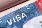 США отменили безвизовый въезд для граждан стран НАТО