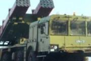 Армия РФ получила новые РСЗО