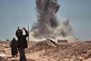 Взрыв прогремел в тренировочном лагере в Ливии