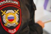 В Колпино «татарин» вооруженный ножом ограбил «Росгосстрахбанка»