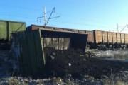 Движение поездов в Забайкалье частично восстановлено после аварии