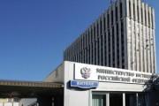 Нижегородский институт прогнозирования включен в список НКО-иноагентов