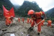 В Китае на шахте произошел обвал