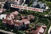 Суд удовлетворил исковое заявление Саблина к Навальному