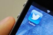 Роскомнадзор достиг прогресса с Twitter по нормам закона о блогерах