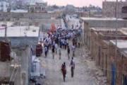 ПВО СА перехватили ракету, запущенную из Йемена