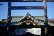 В Японии арестован подозреваемый во взрыве в храме Ясукуни