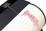 Землетрясение магнитудой 5,3 произошло в районе таджикско-афганской границы