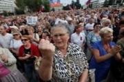 Гудков: против тысячи пенсионеров ОМОН не поставишь