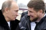 В Грозном завершен митинг в поддержку Рамзана Кадырова